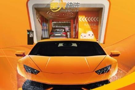 现在做汽车生意市场怎么样 蛋壳洗车有不有发展