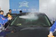 洗車快手的利潤空間如何 加盟需要多少費用