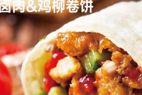 開面食店需要什么流程 加盟鮮糧卷餅王開店簡單