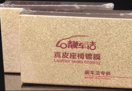 北京個人有資金找項目 靚車潔汽車美容