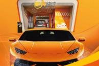 投資一個全自動洗車店怎么樣 蛋殼快洗有生意嗎