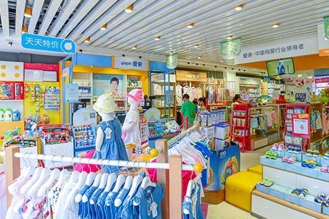 想开母婴用品店怎么样 什么母婴用品品牌生意好做