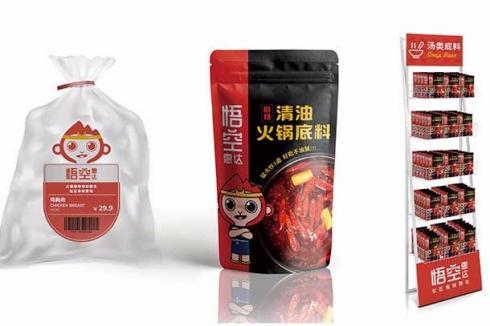 想开火锅食材超市怎么样 什么火锅食材超市品牌生意好做
