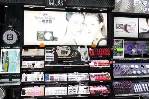 开一家化妆品的流程