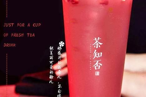 开茶饮店需要什么设备 茶知否加盟总部会提供吗