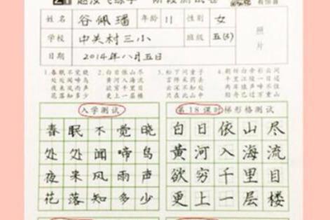 赵汝飞加盟加盟总投资练字有哪些优势景观设计公务员设计院图片