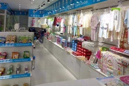 母婴用品的精品品牌 千喜贝贝母婴用品