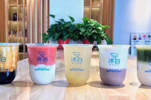 2019沐白奶茶加盟费用是多少 怎么申请加盟