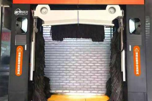 开家自动洗车机洗车怎么样 哪里可以做