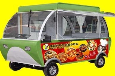 美味时代小吃车前期生意好不好做 投资有扶持吗
