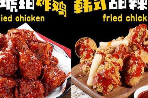 炸鸡店加盟哪个品牌好 什么品牌有市场