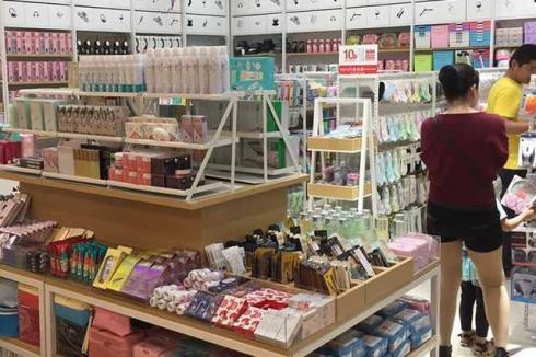 小商品百货生活加盟店怎么样