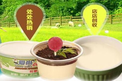 爱尚鲜奶吧加盟条件是什么