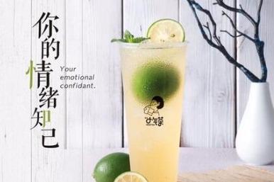 茶饮生意哪个利润大 小气茶茶饮收益如何