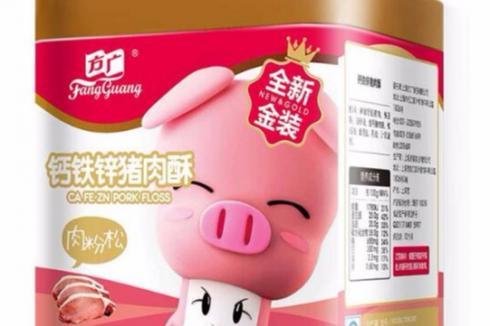 北京萌贝树母婴生活馆店怎么样 有市场吗