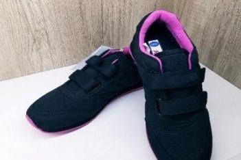 凌超老人鞋开店的流程有哪些