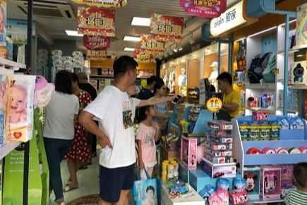 母婴店品牌加盟费多少