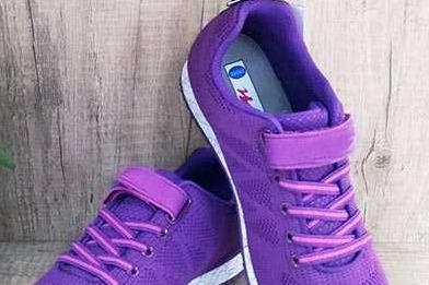 凌超老人鞋加盟 时尚更潮流