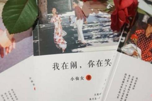 在北京创业怎么样 照片书代理有前景吗