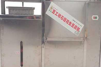 豆腐机可靠吗 豆功夫花生豆腐机靠谱