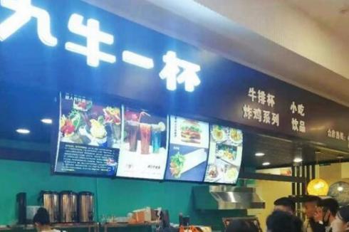 特色小吃店怎么经营才有利润呢
