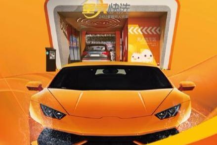 下半年洗车生意怎么样 开店生意好不好
