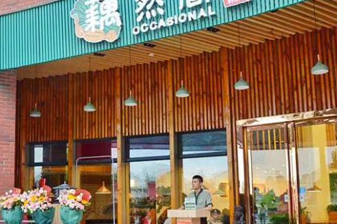 藕然间卖的什么 开一家火锅店需要多少资金