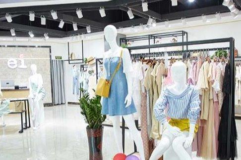 开衣艾女装加盟店利润如何 开衣艾女装加盟店总投资多少