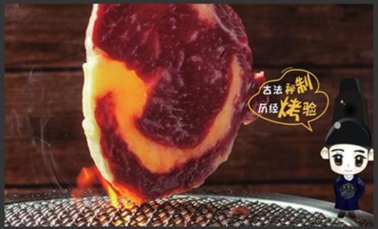 王世子烤肉 亲民成本开烤肉店