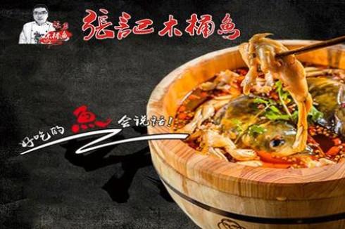 开家火锅鱼成本是多少