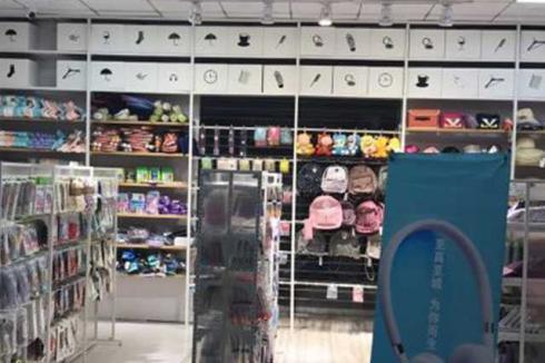 有哪些百货可以开加盟店 芊荟**快时尚百货有市场