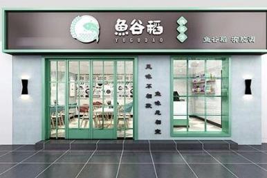 现在的餐饮店还能开吗 鱼谷稻烤鱼饭开店难不难