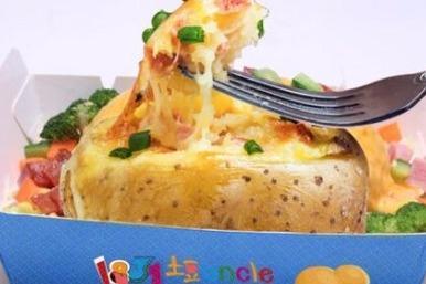 小县城开什么吃的店好 1831土豆Uncle小吃生意如何