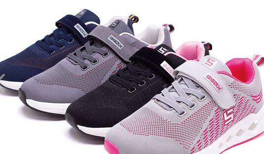 县城开温尔缦老人鞋需要投入多少资金