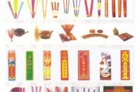 制作香的生意利潤如何 制香機設備多少錢一臺