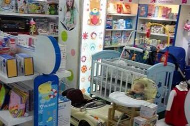 小型母婴用品店要投资多少资金 小型母婴用品店投资分析