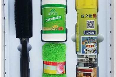 绿之源家电清洗