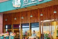 重庆藕汤加盟品牌有哪些 养生汤市场需求