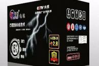 2020年代理特源电池修复需要多少资金