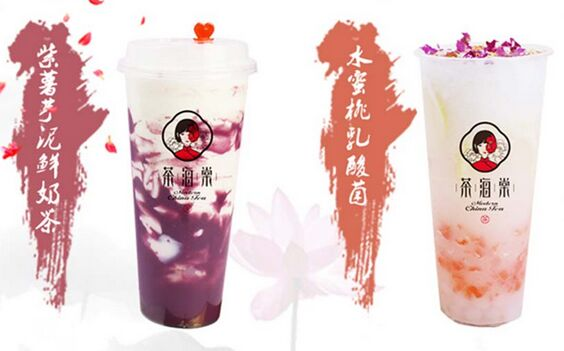 深圳开一家奶茶店年收入多少 茶海棠茶饮适合加盟吗