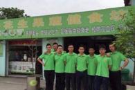 豆鄉人家在行業排名如何