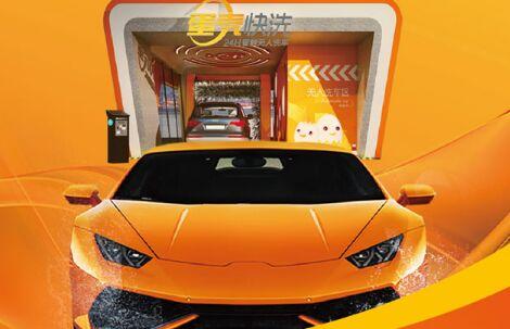 在当地开个洗车店怎么样
