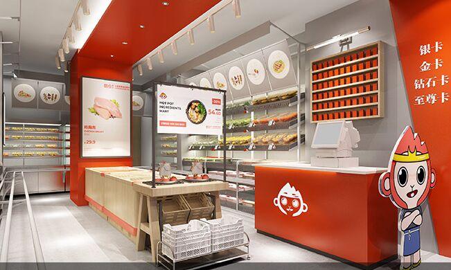 火锅食材超市开店一年大概能获益多少