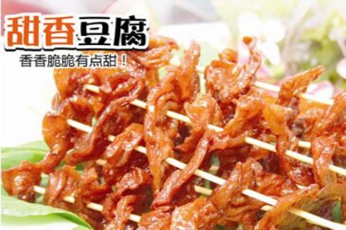小吃加盟选择哪个品牌 斗腐倌七品香豆腐开店优势