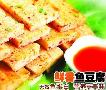 斗腐倌七品香豆腐经营种类多吗 开店有哪些培训