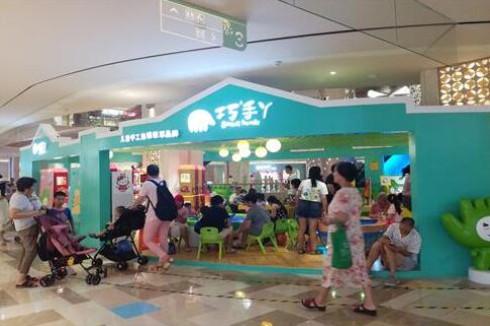 商场开儿童diy店怎么样 有前景吗