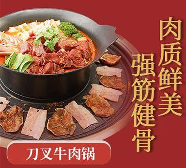 辣尚宫涮烤一体火锅店怎么样 有发展前景吗