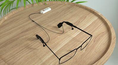 中智益健骨传导智能眼镜招商加盟