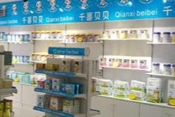 千喜贝贝母婴用品加盟店的拓客方法有哪些