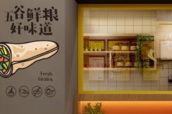 鲜粮卷饼王利润有多少大 开店多久回本
